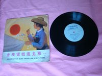 beijing transfers - Use normal Jinsuo silver wired Beijing old vinyl LP record transfer there detail