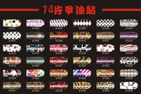 Wholesale Pick up your Salon style Nail polish Stickers Nail polish Strips sheet Animal