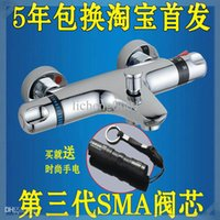 antique water heater - cold and hot water heater mixing thermostatic bathtub faucet antique colored sink