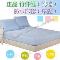 bamboo mattress - Waterproof bed pad fitted bamboo fibre cotton bedspread waterproof bed sheets changing mat