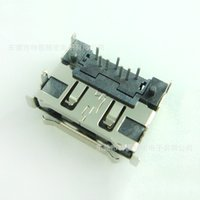 Wholesale Manufacturers supply large quantities of low ESATA P double bomb DIP Electronic Component type diverse price