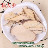 accord cat - cat cat ginseng can supply various specifications of gas cane mill according to the pharmacy to fill a prescription