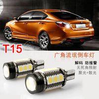 Wholesale for Mg mg6 t15 reversing light high power cree light emitting belt order lt no track