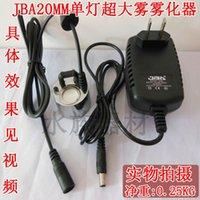 Wholesale 20mm atomizer single lamp mini ultrasonic nebulizer atomizer head ultralarge