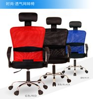 Wholesale Home lift armrest fabric is contracted and contemporary backrest ergonomic chair swivel chair chair computer chair