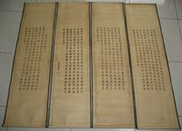 ancient china picture - Ancient picture paper Family motto zhuzi ink Scroll painting