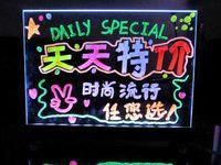 Wholesale LED writing board acrylic panel signs lighting display advertisement x40cm