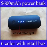 Cheap portable mobile power bank 5600 5600mah external backup battery rechargeable fashion feather style frosted appearance multi color 200pcs