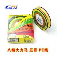Wholesale Weihai road sub fishing line fishing fishing strong horse multicolored PE line line meters knitting