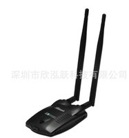 Wholesale Password Cracking Free WiFi IEEE n Mbps High Power Dual Antenna Wireless N USB Adapter