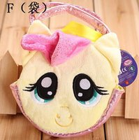 baby doll supplies - My little pony plush doll bags baby girls fashion Handbags Children Cartoon coin purse party supplies
