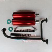 Wholesale Atv atv small bull atv refit dual exhaust pipes kit exhaust tube order lt no track