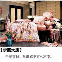Wholesale Wu double silk bedding silk denim wedding gifts silk Dreaming Datang