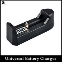 Wholesale Universal Battery Charger Lithium Battery Charger Battery Universal charger for battery