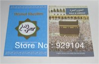 koran - digital holy coran koran quran pen reader quran read reading pen PQ15 pen electronic quran islamic gift
