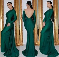 Cheap Long Sleeves Prom Dresses Best 2015