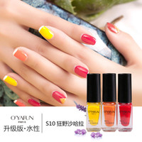 Wholesale Water based strippable gradient nail polish set tear protection tasteless candy color nude Manicure nail polish cheap price high quality