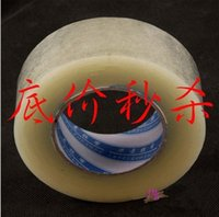 Wholesale High viscosity transparent plastic net bandwidth of cm cm thick transparent tape sealing tape