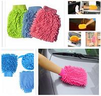 Wholesale 5 colors Car Washing Glove Superfine fiber snow Neil wash mitt coral polyps S0131