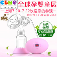 Wholesale Jin Ying focused on the milk sucking device manufacturer of postpartum maternal and child supplies investment agency electric pump