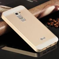aluminum protective case - New For LG G2 Case luxury Aluminum Bezel PC Back Cover Case Mobile Phone Covers Protective Cases For LG G2 D802