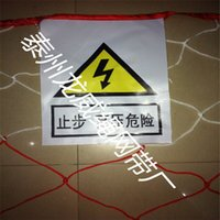Wholesale Warning signs of power network safety net safety net safety net net electricity