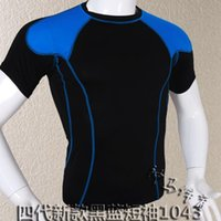 Wholesale The new arrival generation Basketball shirts soccer stretch tights short sleeved men bottoming running fitness training t shirts
