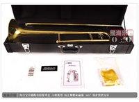 Wholesale New Jinbao Trombone JBSL Alto Trombone Slide Trombone instruments B flat