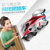 rc car - Brand New Mini Wall Climbing RC Racer Remote Control Zero Gravity Floor Racing Car Model Toy Kids Gift frozen