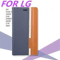Cheap Flip Case for LG G4 FLEX 2 LEON C40 SPIRIT D690 C70 AKA with Credit Card Slot New Arrive Contrast Color Leather case