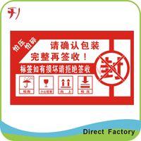 Personnaliser Autocollant de rouleau de machine d'impression d'étiquette de vente chaude, autocollant d'étiquette de machine ronde imperméable fait sur commande,