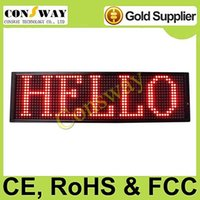 advertising programs - DHL advertising led panel board with red color and multi language program