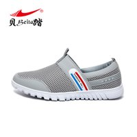 Wholesale shipping free Air One Low High Top Force Men s breathable Skateboarding Cheap Sports SkateBoard Men Shoes sneakers New
