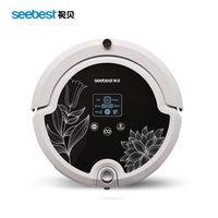 rainbow vacuum - Free to Europe Seebest C571 Hot Sales Rainbow Vacuum and Rechargable Hoover Vacuum Cleaner