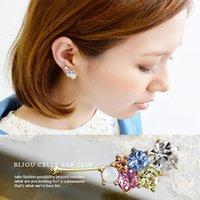artificial diamond earrings - 10pcs New Jewelry fashion exquisite fantasy artificial diamond ear clips earring