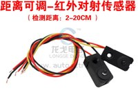beam ge - Long Ge Electronics MM infrared photoelectric beam sensor photoelectric switch counting detection module