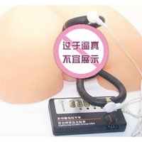 Wholesale SM female shrink Yin physiotherapy female shrink Yin USI processor electric shock massage sex toys adult sex products Delivery