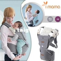 Wholesale Multifunction Outdoor Kangaroo Baby Carrier Sling Backpack New Born Baby Carriage Hipseat Sling Wrap Summer and Winter