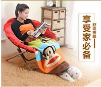 moon chair - The moon chair Leisure radar chair sofa folding chairs a beanbag chair the sun chair office chair