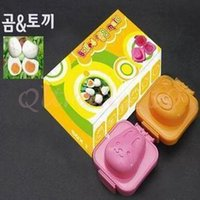 animal jelly moulds - 5000set CCA2991 New Cute Animal Plastic Egg Mould Mold Rice Mold Jelly Mould DIY Kitchen Cooking Tools Animal Mould Household Kitchen Tools