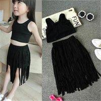 Cheap 2015 Summer Girls Clothes Set Tank Top + Tassels Skirt Children Clothing Set 5set lot