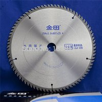 Wholesale 10 quot mm diameter teeth tools for woodworking cutting circular saw blade cutting wood solid bar rod