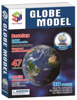 Wholesale 3D paper globeglobo terrestre puzzle terraqueo children school DIY gift world map globo mapa mundo Globe Model Tellurion D jigsaw Puzzle