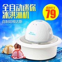 Wholesale Bear Bear Bear BQL home ice cream machine ice cream machine ice cream machine Automatic Mini