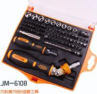 appliance management - screwdriver ratchet screwdriver tool box Digital Appliances Mobile computer maintenance management package and effort