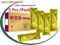 Wholesale 20pieces packs female virginal tightening products tight vagina gynecological gel