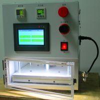 Wholesale Hot sales Latest touch screen OCA Vacuum Laminating Machine