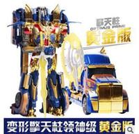 Wholesale Toys hypervariable Diamond Genuine Gold Edition robot boy toys for children who model kit car