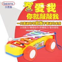 Wholesale New Xayakids Beienshi child baby toy piano hands infant early knock on piano teaching music intelligence toy car M