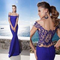 Cheap mermaid evening dresses Best evening dresses